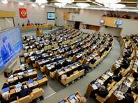 Депутатам Госдумы по меньшей мере еще год придется работать в условиях жесткого контроля за дисциплиной, установившегося с приходом нового спикера Вячеслава Володина