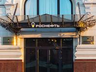 """Суд постановил взыскать 390 тысяч рублей с РБК по иску """"Роснефти"""""""