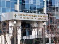 """СК предъявил обвинение 16 фигурантам дела о массовом отравлении """"Боярышником"""" в Иркутске"""
