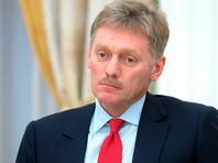 Песков рассказал об эмоциональной реакции Путина на убийство Карлова