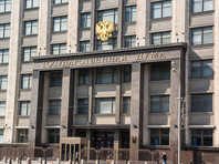 Комитет Госдумы отклонил законопроект о запрете чиновникам иметь недвижимость за рубежом