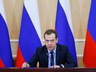 """Медведев объявил о достижении """"целей тысячелетия"""" по снижению материнской и детской смертности"""