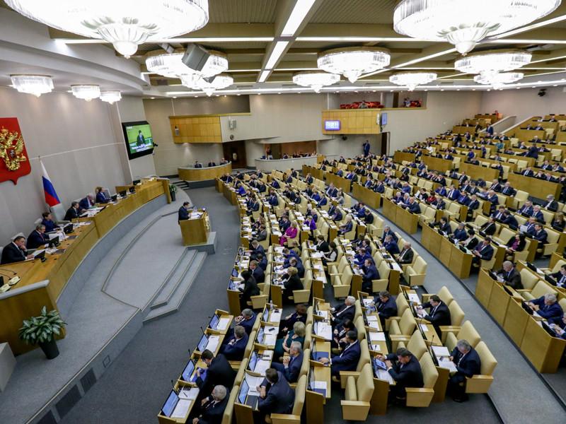 РБК: Госдума отклонит законопроект о запрете чиновникам иметь недвижимость за рубежом
