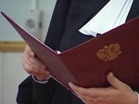 Случай Тутисани - третий случай приговора за SMS, о котором становится известно СМИ