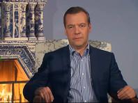 Медведев поздравил россиян с Новым годом