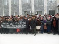 Не получающим зарплату шахтерам из Ростовской области не позволили выехать в Москву на встречу с депутатами