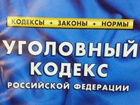 """Фонд родственника Путина пожаловался в Генпрокуратуру на """"провокационные"""" описания сексуальных действий в уголовном кодексе для детей"""
