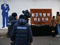 Жители Москвы несут цветы и зажигают свечи у телецентра Останкино, чтобы почтить память погибших в авиакатастрофе под Сочи журналистов