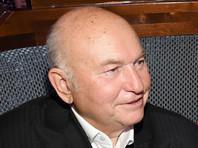 Бывшего мэра Москвы Лужкова по-тихому выписали из Боткинской больницы