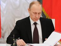 Путин подписал указ о мерах по выполнению санкций СБ ООН в отношении КНДР