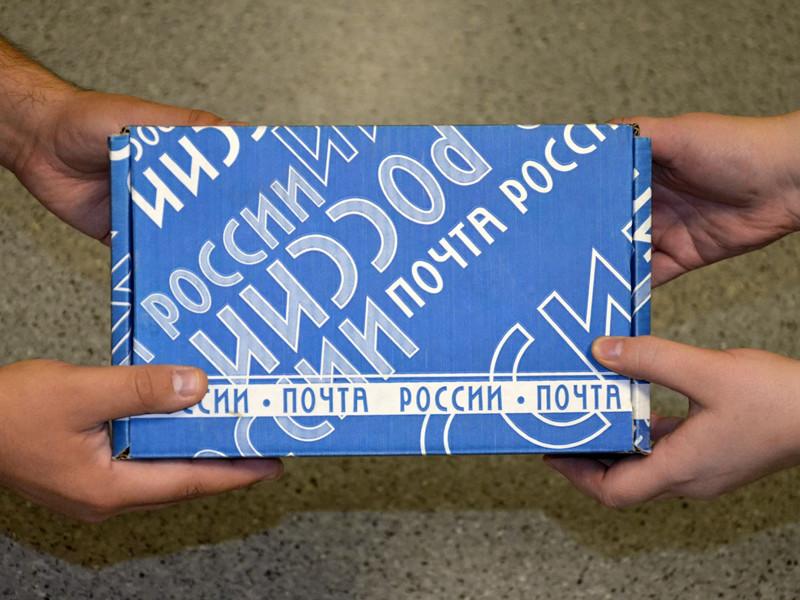 Картинки на посылку почта россии, открытка бумаги