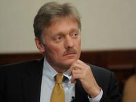 Путин не поедет на Мюнхенскую конференцию по безопасности в 2017 году
