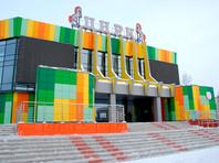 Министр культуры России Владимир Мединский раскритиковал буфет Омского цирка, который открылся после масштабной реконструкции