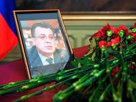 Погибшему в Турции послу Андрею Карлову присвоено звание Героя России