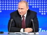 Примечательно, что об этом стало известно после большой пресс-конференции Владимира Путина, в ходе которой президент, в частности, прокомментировал ситуацию вокруг бывшего директора российскиой таможни