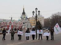 Участники акции - 13 человек - вышли на улицы с плакатами