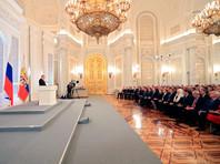 Послание Президента Федеральному Собранию, 1 декабря 2016 года