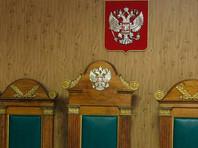 """Суд ликвидировал признанный """"иностранным агентом"""" благотворительный фонд """"За природу"""""""