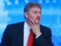 Песков пообещал проверить, был ли среди гостей в Кремле командир сирийских наемников Вагнер