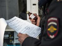 """Четырех задержанных по делу о массовом отравлении """"Боярышником"""" в Иркутске посадили под домашний арест, одного отпустили"""