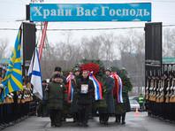 Посла Андрея Карлова похоронили на Химкинском кладбище Москвы
