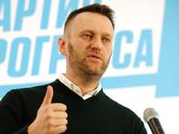"""Навальный заявил: """"Меня хотят опять лишить избирательного права. Если процесс пойдет, я опять буду лишен избирательного права на три года"""""""