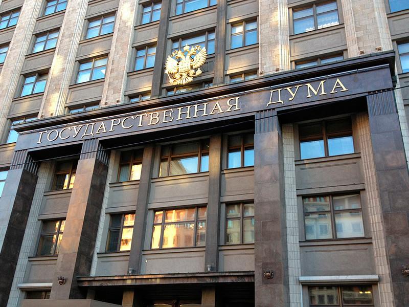 Госдума приняла закон о краткосрочных военных контрактах для зарубежных спецопераций
