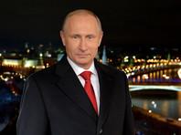 """Путин пожелал россиянам стать """"немного волшебниками"""""""