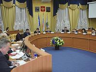 День траура объявлен во вторник, 20 декабря, в Иркутской области по погибшим в результате массового отравления. Соответствующий указ подписал губернатор Сергей Левченко