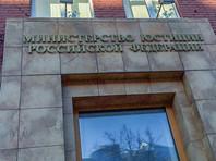 """Центр """"Сова"""", который занимается проблемами ксенофобии и национализма, признан """"иностранным агентом"""""""