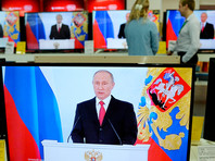 """""""Левада-Центр"""" извинился за ошибку: Путина разлюбили на 15% меньше респондентов"""