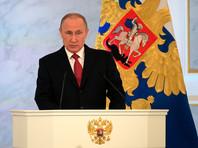 Президент РФ Владимир Путин в 13-й раз выступил с Посланием Федеральному собранию
