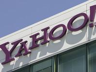 Yahoo в ответ на просьбу о комментарии отказался раскрывать информацию о пользовательских аккаунтах, сославшись на политику конфиденциальности