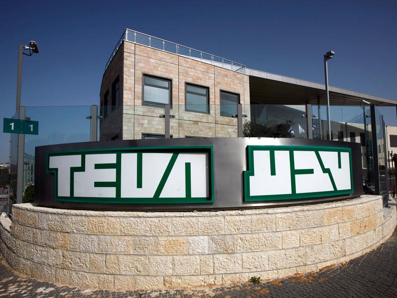 Израильский фармгигант Teva признался в даче взяток для увеличения продаж в России