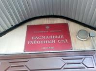 Басманный суд Москвы 22 декаря приговорил бывшего главу Роспечати Бориса Миронова к штрафу в 100 тысяч рублей за призывы к экстремизму в его книге