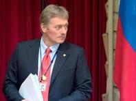 """Песков ответил на вопрос о выдвижении """"абсолютного либерала"""" Путина на выборы 2018 года"""