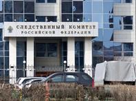 В СК сообщили об освобождении россиянина, отбывавшего тюремное заключение на Украине