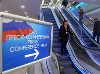 У здания, где Путин общался с журналистами,  охрана президента задержала онкобольную пикетчицу