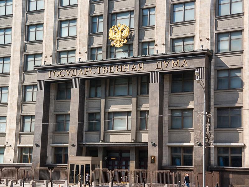 Комитет Думы по безопасности и противодействию коррупции, как и ожидалось, не стал рекомендовать к принятию законопроект депутата Валерия Рашкина (КПРФ) о запрете госслужащим иметь недвижимость за границей