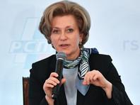 В Роспотребнадзоре считают, что жителей Иркутска специально подсаживали на