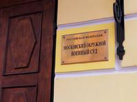Свидетель Геремеев не явился в суд на допрос по делу об убийстве Бориса Немцова
