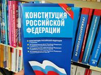 """В Саратове активисты вышли на пикет с плакатом """"Уважайте Конституцию - мать вашу!!!"""""""