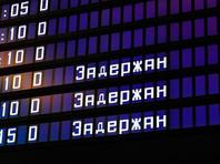 Аэропорты Москвы отменили десятки рейсов