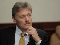 В Кремле дали оценку поступку автохамов, не пустивших скорую к умирающему