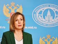 Захарова рассказала о попытке вербовки дипломата в США при покупке лекарства для  Примакова