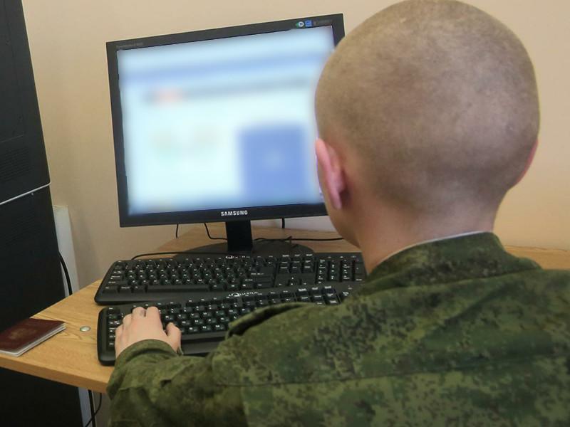 Отечественные аналитики включили Россию в пятерку стран с самыми развитыми кибервойсками
