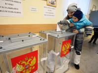 В России, напомнил Федоров, на президентские выборы приходит больше всего людей, поскольку у нас суперпрезидентская республика. И в принципе задача обеспечения высокой явки решается легче, чем для других выборов