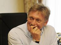 """В Кремле и ФСО не смогли прояснить ситуацию с """"мигалкой"""" Сечина"""