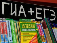 Министр добавила, что ведомство наполнит образовательные стандарты содержанием к концу года