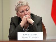 Васильева убеждена, что домогательства в школах - это не массовое явление